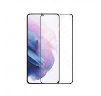 Стекло защитное 9H для Samsung Galaxy S21