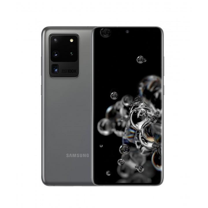 Смартфон Samsung Galaxy S20 Ultra 5G 128GB Cosmic Gray (SM-G988B/DS)